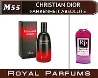 Мужские духи на разлив Royal Parfums  Christian Dior «Fahrenheit Absolute»  №55   100мл  +ПОДАРОК