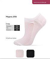 Однотонные женские спортивные носки Bonus (лето)