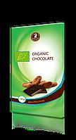 Шоколад Органический чёрный SHOUD'E