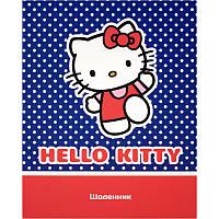 Дневник школьный Hello Kitty HK14-261-4K KITE