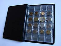 Альбом для монет 192 ячейки, черный