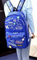 Интересные школьные рюкзаки. Два цвета