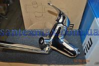 Смеситель для ванной Mixxen Луна HB5A75495C-30F, фото 1