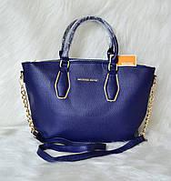 Универсальная женская сумка в стиле Майкл Корс