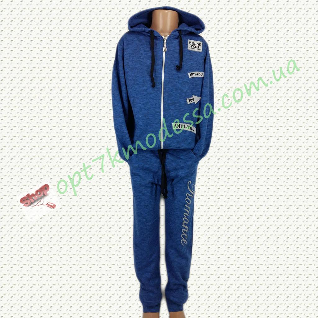 93ff523986681f Спортивный костюм для девочек подростков