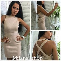 Платье трикотажная вязка , фото 3