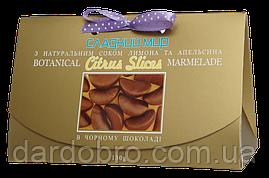 """Мармелад """"Цитрусовые дольки в чёрном шоколаде"""" ТМ """"Сладкий мир"""""""