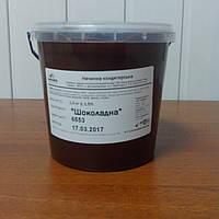 Начинка кондитерская Шоколадная 1 кг.