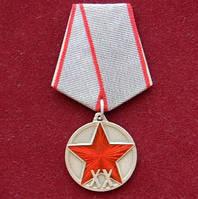 Медаль «ХХ лет Рабоче-крестьянской Красной Армии