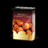 Фундук в чёрном шоколаде «SHOUD'E», 70 грамм