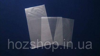 Пакеты полипропиленовые прозрачные 25x25/25мк
