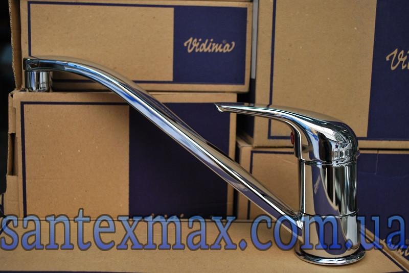 Змішувач для кухні Vidima Sirius B2995AA