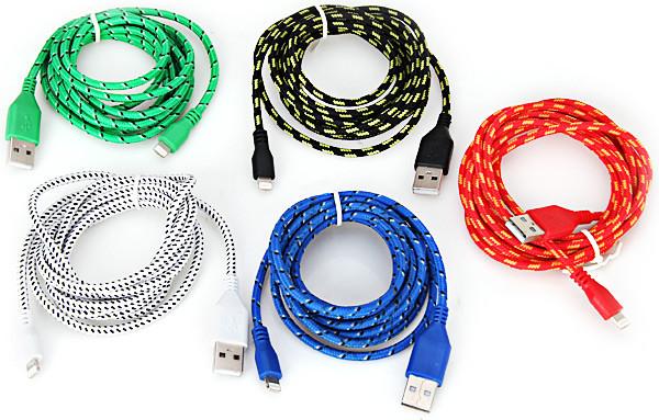 Кабель USB-Iphone 5/6 1м тканевая оплетка 10 цветов