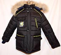 """Зимняя куртка """"Канада"""" для мальчиков и подростков"""