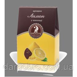 Лимон  в чёрном шоколаде SHOUD'E