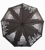 Женский зонт Star Rain Города автомат 9 спиц