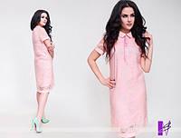 Женское платье 811 розовый  от р. 48-54