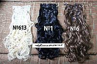 Пряди волос на заколках волнистые 10 прядей