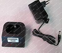 Зарядное устройство для аккумуляторного шуруповерта 14.4 В