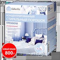 Стиральный порошок концентрированный универсальный серии дом Faberlic (Фаберлик) 800 г