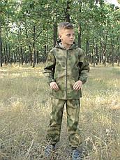 Детский камуфляж костюм для мальчиков Лесоход цвет A-TACS, фото 2