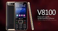 """Мобильный телефон SERVO V8100 на 4 sim Большой экран 2,8"""" дюйма"""