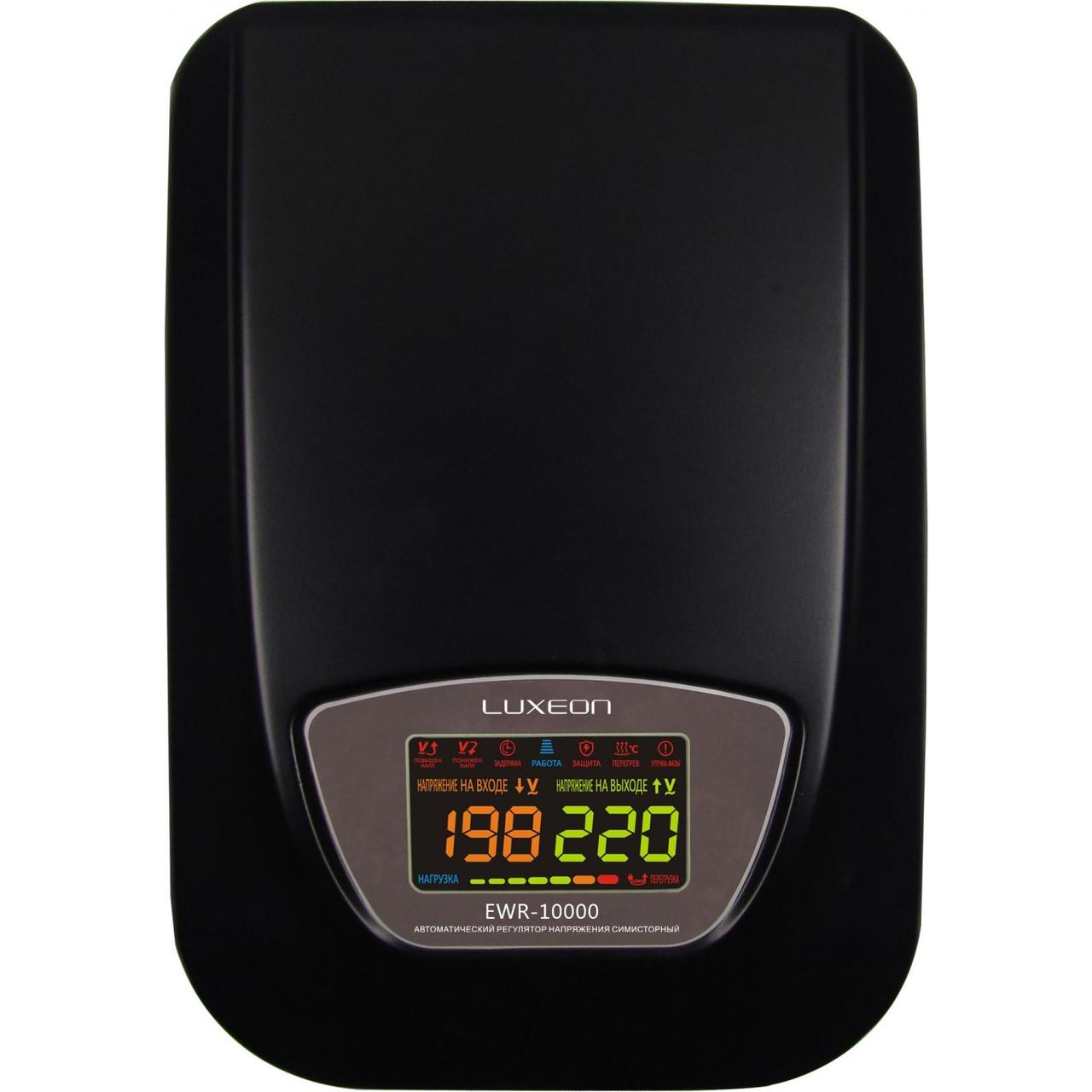 Стабилизатор напряжения Luxeon EWR-10000 (симисторный)