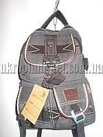 """Школьный рюкзак (30х45 см) cерии """"Ostin""""  LG-1529"""
