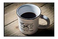 Картина на холсте Чашка кофе (50х75)