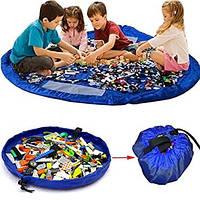 Игровой коврик-сумка для игрушек 150 см Мешок для игрушек