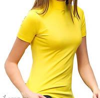 Американка. Гольф женский с коротким рукавом, с горлом. Разные цвета, размеры. Розница и опт в Украине.