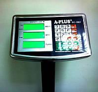 Товарные электронные весы  A-Plus до 300 кг (400мм*500мм) Складные, усиленная платформа и стойка.