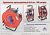 Удлинитель электрический 3х4 мм - 100 м., 7 кВт на металлической катушке TS-9902
