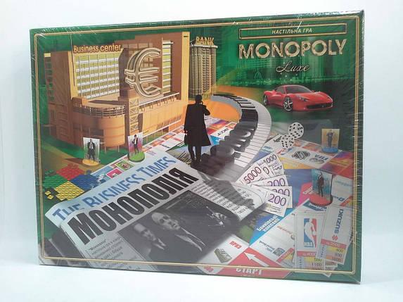 DankoToys Монополія Люкс Економічна настільна гра SP G08-UA, фото 2