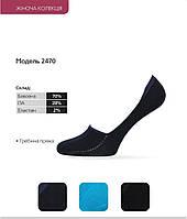 Женские носки-подследники Bonus (арт.2470)
