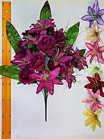 Искусственные цветы  Букет роза-лилия