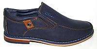 Туфли школьные, качественные для мальчика р.31-36 ТМ Paliament (Китай)