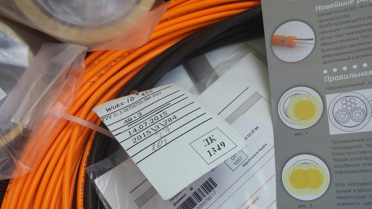 Ультра тонкий кабель( теплого пола ) 4.5 м.кв