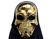 Маска череп смерть с накидкой (Золотой)