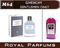 Духи на разлив Royal Parfums Givenchy «Gentlemen Only» (Живанши Джентльмен Онли) 100 мл.