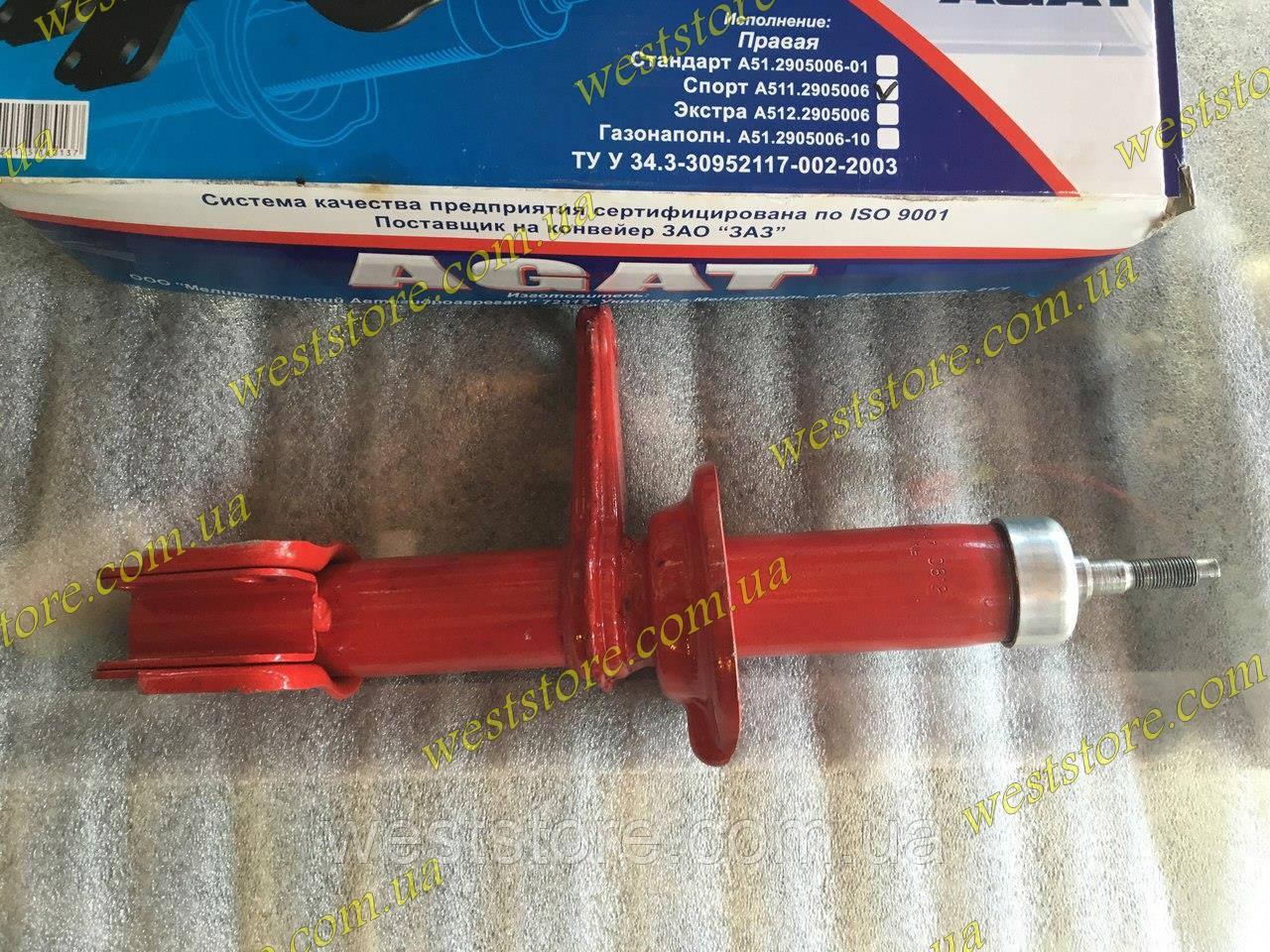 Амортизатор заз 1102- 1103 таврия славута передний правый Агат красный спорт