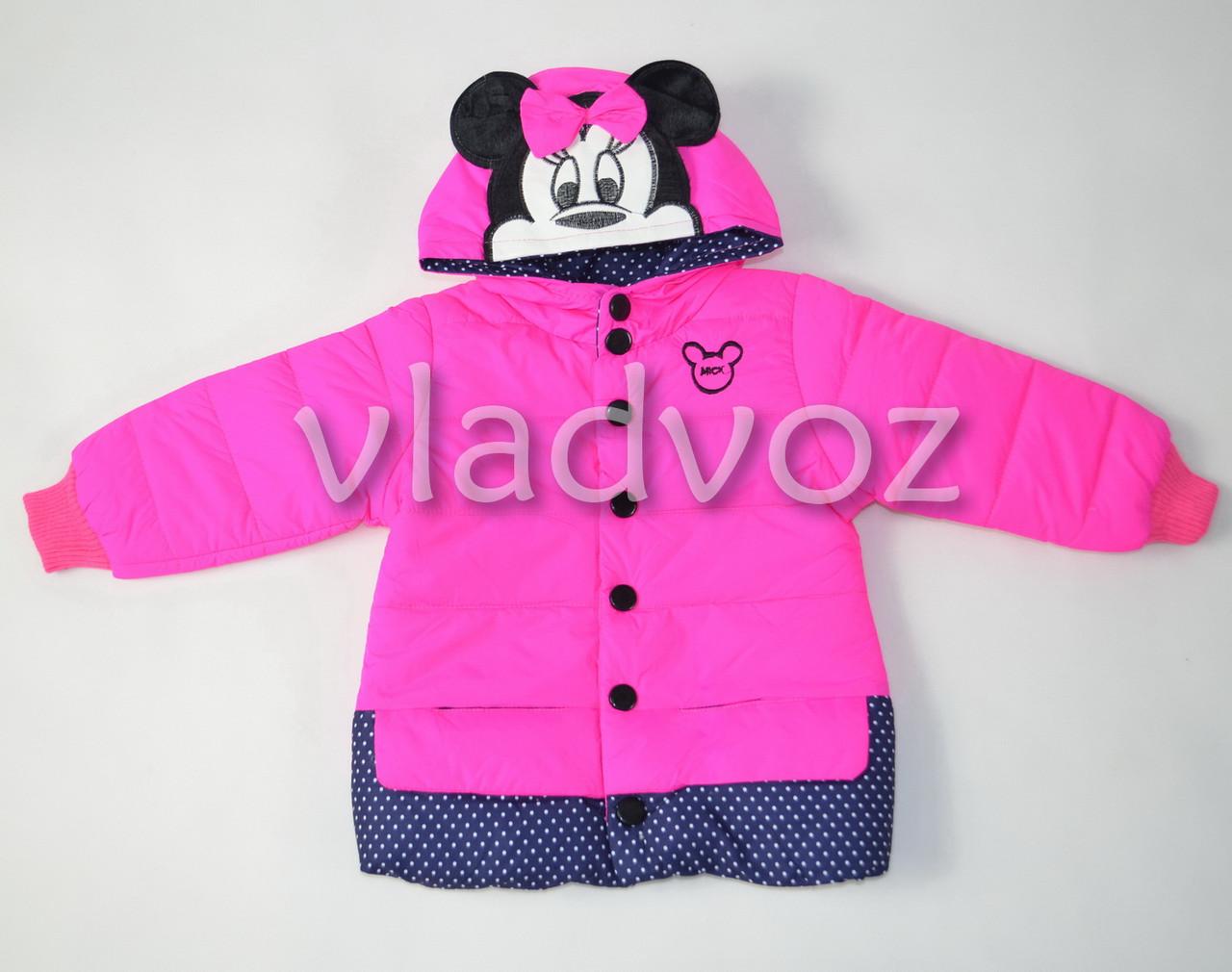 Детская  демисезонная утепленная куртка для девочек микки розовая 1-2 года