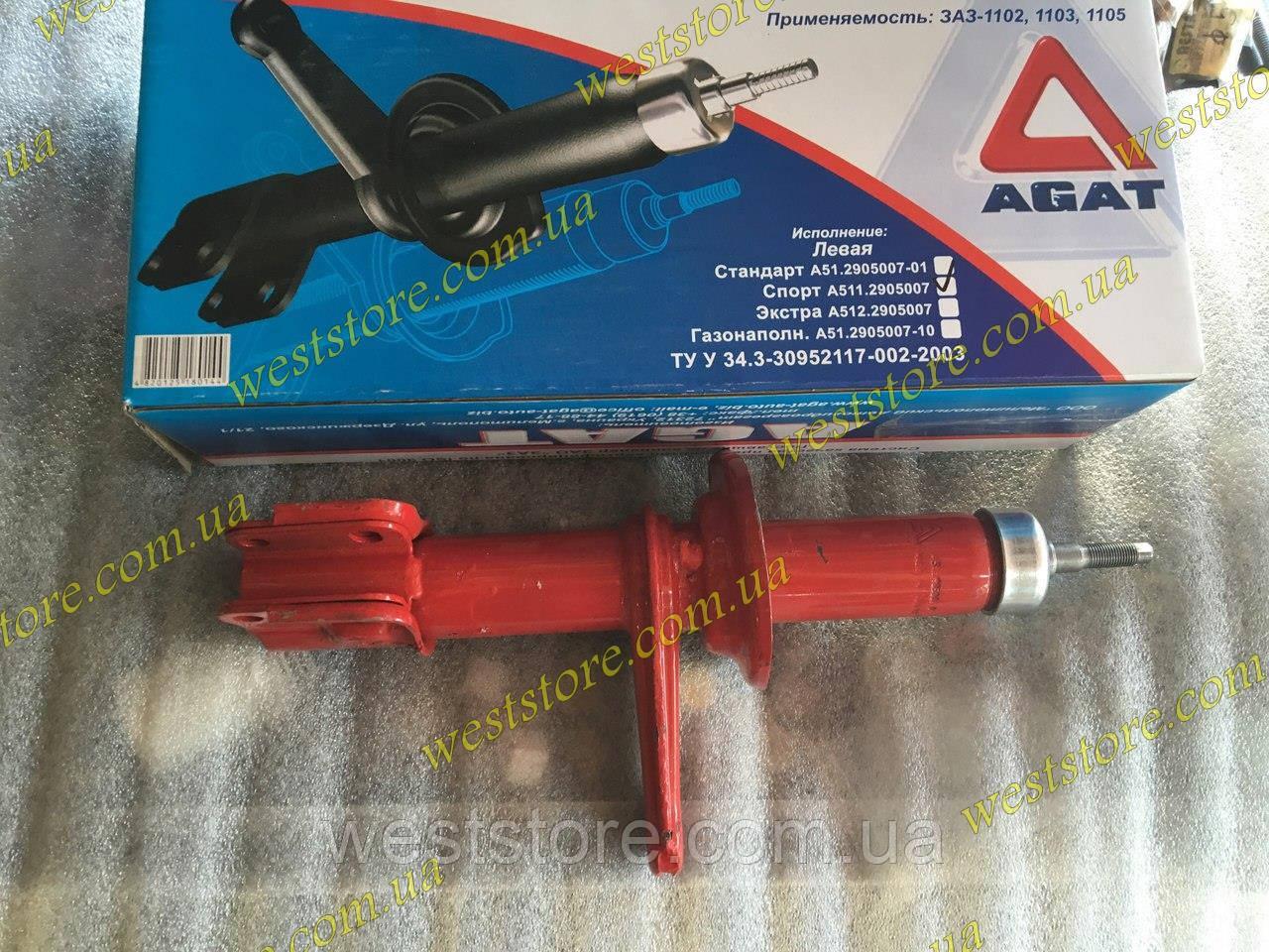Амортизатор заз 1102- 1103 таврия славута передний левый Агат красный спорт