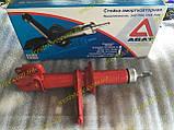 Амортизатор заз 1102- 1103 таврия славута передний левый Агат красный спорт, фото 4