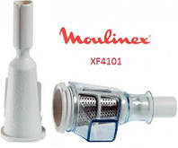 Набор насадок Moulinex XF4101