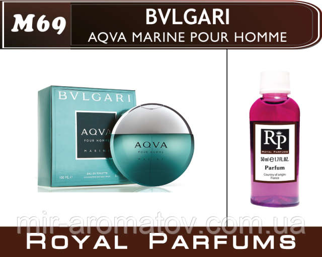 Мужские духи на разлив Royal Parfums  Bvlgari Aqua Marine №69. 30мл +ПОДАРОК