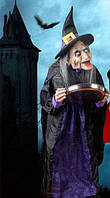 Баба Яга на сенсорном управление попрошайка - декорация на хеллоуин