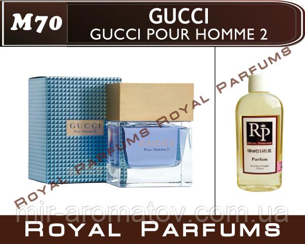 Мужские духи на разлив Royal Parfums  Gucci «Gucci Pour Homme 2»   №70  30мл +ПОДАРОК
