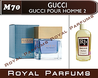 Духи на разлив Royal Parfums Gucci «Gucci Pour Homme 2» (Гуччи Пур Хом 2)    50 мл.