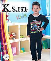 "Пижама для мальчика кофта+штаны ""K.s.m"" Турции"
